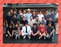 2014年 滋賀・雄琴温泉 記念写真