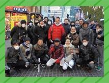 2015年 韓国・ソウル 記念写真