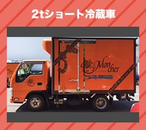 車両紹介写真02